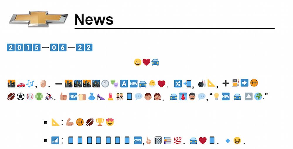 Trop d'emojis tue l'emoji : l'exemple Chevrolet.
